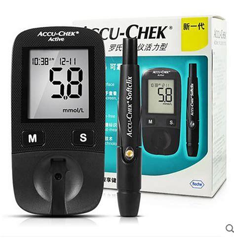 aliexpress buy 2016 sale blood sugar tests accu