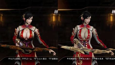 Ps4 Dynasty Warriors 9 Region 3 Asia dynasty warriors 8 xtreme legends character model ps4 and