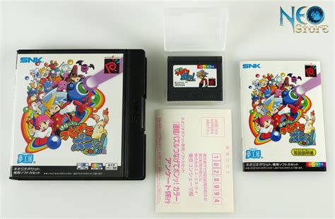 neo geo pocket color neostore puzzle tsunagete pon puzzle link snap