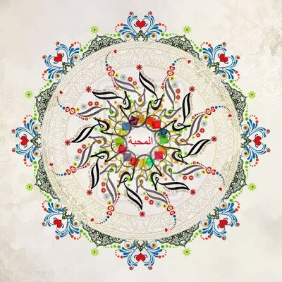 Keajaiban Hati Imam Ghazali arti mahabbah islam menurut imam al ghazali