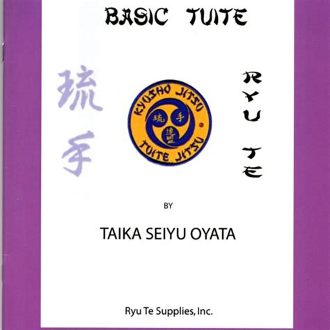 ryukyu kempo history practice books basic tuite by taika seiyu oyata ryu te supplies