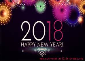 happy new year 2018 3d images wallpapers happy new year 2018