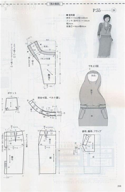 pattern drafting magazine 256 best pattern making jupes images on pinterest