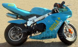 Suzuki Mini Moto Mini Moto 50cc Mini Racing Motorbike Pro Version Pre