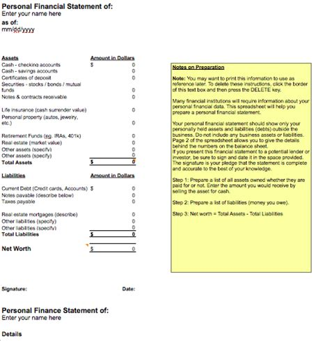 personal financial statement template 2012 costa sol
