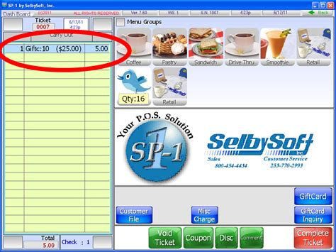 All For One Gift Card Balance - gift cards sp 1 by selbysoft pos system part 2