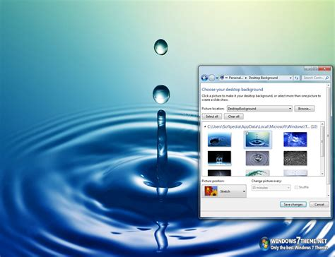 themes pc 3d 3d motion windows 7 theme download
