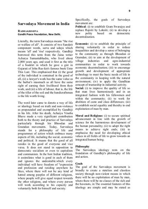 Encyclopedia of Social Work Volume III