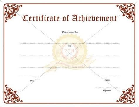 certificate of performance template printable certificates be present and templates on