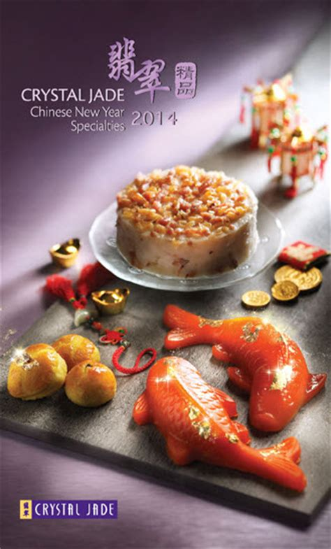 jade singapore new year jade new year promotions 2014 is here
