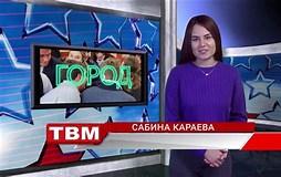 Image result for НОВОСТИ Че