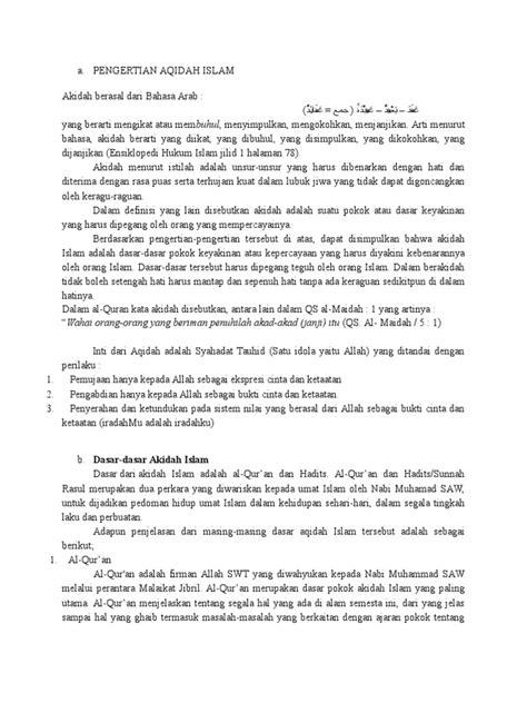 Pengertian Pokok Hukum Dagang Indonesia Jilid 1 pengertian aqidah islam
