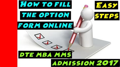 Mba Login Dte by How To Fill The Option Form Easy Steps Do It