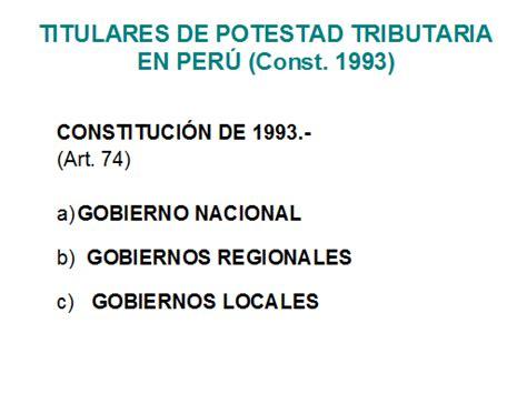 ranking nacional de gobiernos regionales en capacidad de inversiondel jose ernesto coca caycho potestad tributaria de los