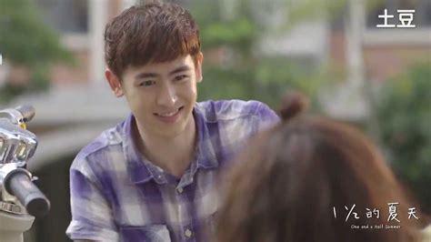 film thailand nichkhun 2pm 2pm nichkhun movie trailer youtube