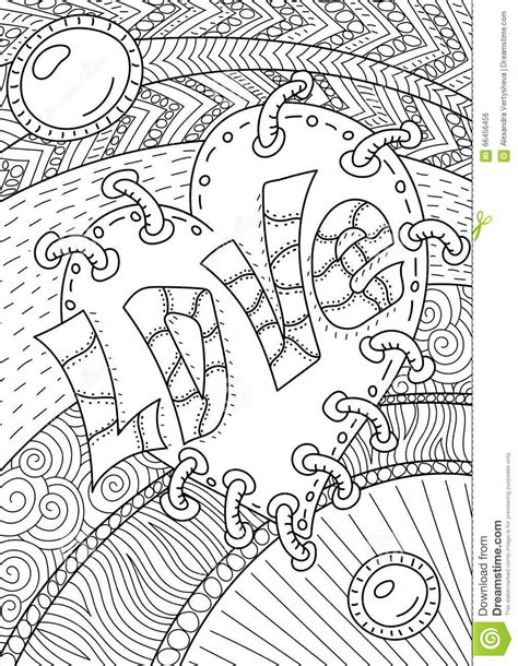 romantic coloring pages for adults pattern for coloring book ethnic retro design stock