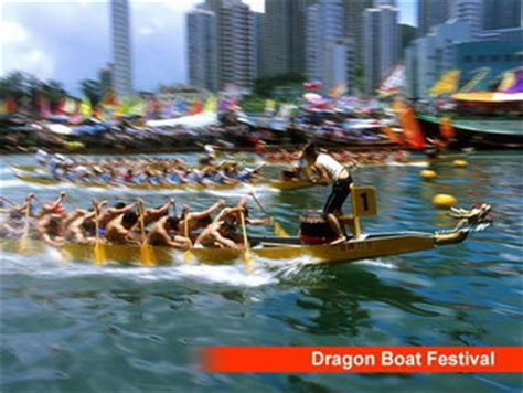 dragon boat festival holiday when is dragon boat festival in hong kong in 2015 when