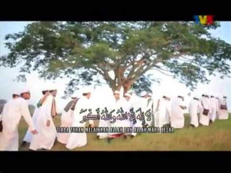 film takbir cinta zahrana takbir raya aidiladha tv3 2015 doovi