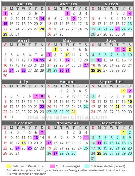 Kalendar 2018 Sarawak Kalendar Cuti Umum Dan Cuti Sekolah 2017