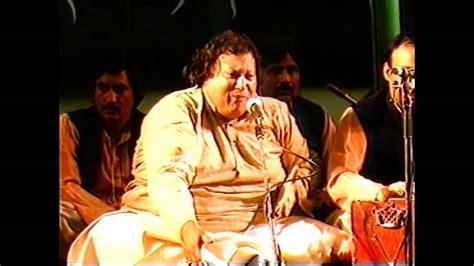 ali maula official ali ali maula ali ustad nusrat fateh ali khan osa