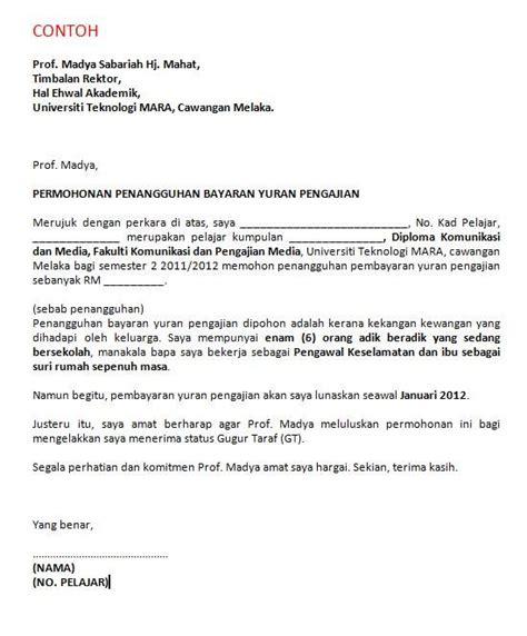 komed uitm melaka on quot contoh surat rasmi permohonan