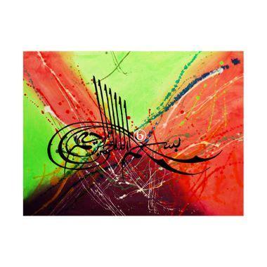 Lukisan Kaligrafi Bismillah 1 Lukisanku jual lukisan kaligrafi abstrak harga promo diskon