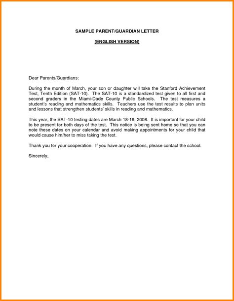 Parent Guardian Letter From Guardian Cover Letter Exles Best Letter Sle