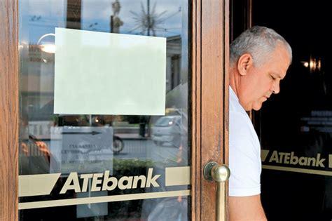 ate bank umbrărescu și a umplut cu bani propria bancă brci va avea