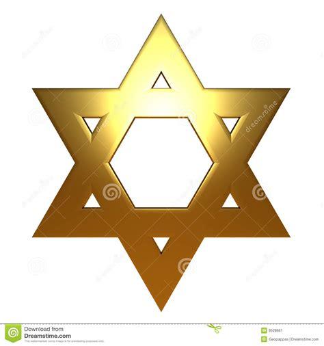Imagenes Estrella Judia | estrella jud 237 a de oro del oro de david
