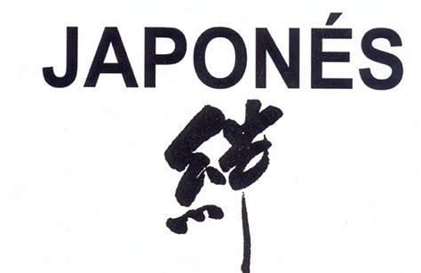 imagenes de idioma japonés japon 233 s centro peninsular en humanidades y en ciencias