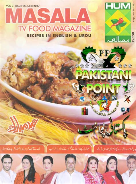 the complete cook s country magazine 2017 books masala magazine june 2017 urdu cooking recipes monthly