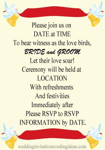 informal wedding invitation wording informal wedding invitations wording