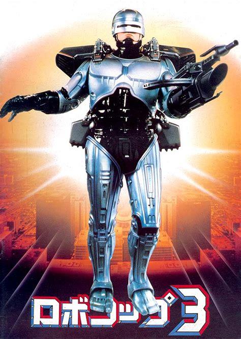 film robocop 3 robocop redux