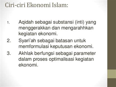 Ekonomi Islam 2 perbandingan ekonomi umum dan ekonomi islam