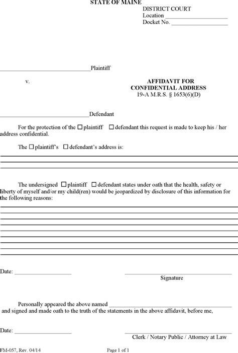 download maine affidavit for confidential address form for