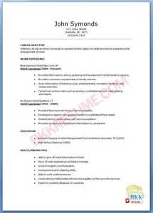 Resume Sample Uitm by Receptionist Resume Wording Bestsellerbookdb