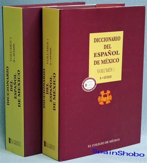 libro diccionario de uso de libro diccionario de uso del espa 241 ol 2 vols descargar gratis pdf