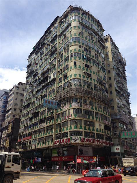Amazing Hong Kong Kitchen #2: Mongkok.jpg