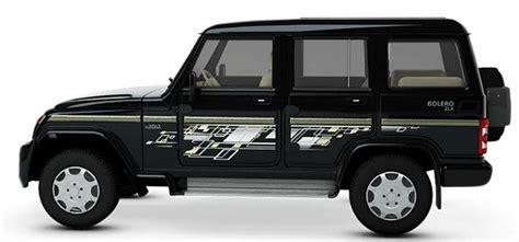 mahindra bolero mileage per litre mahindra bolero slx new and used car specifications