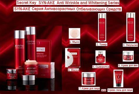 Chantile Whitening Anti Aging Series syn ake anti wrinkle and whitening series bb mania kz