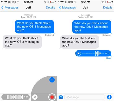 message photos the best new features from the messages app in ios 8