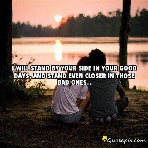 by your side by your side quotes quotesgram