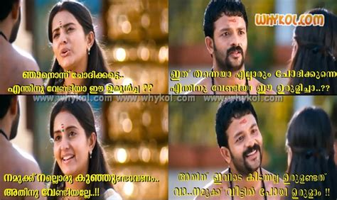 malayalam film narasimham actress name malayalam movie comedy dialogues and images whykol
