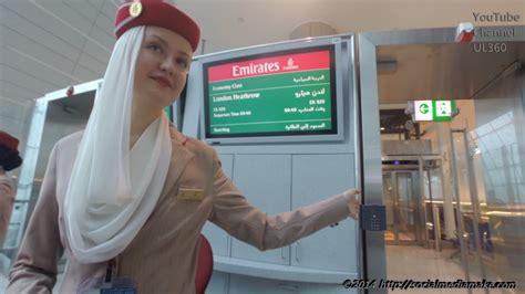 emirates duty free mclaren mp4 12c dubai airport emirates business class