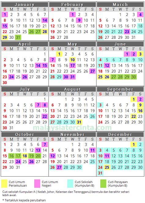Kalendar 2018 Cuti Penggal Kalendar Cuti Umum Dan Cuti Sekolah 2017