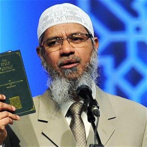zakir naik biography in hindi know dr zakir naik quotes in urdu english full wiki on