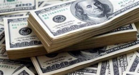 precio del dlar en coppel precio del dolar en chile newhairstylesformen2014 com