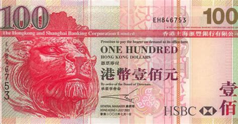 currency hkd it looks like hong kong may soon end its link with the us
