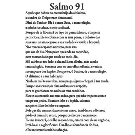 salmo 91 en espanol salmo 91 catolico related keywords salmo 91 catolico