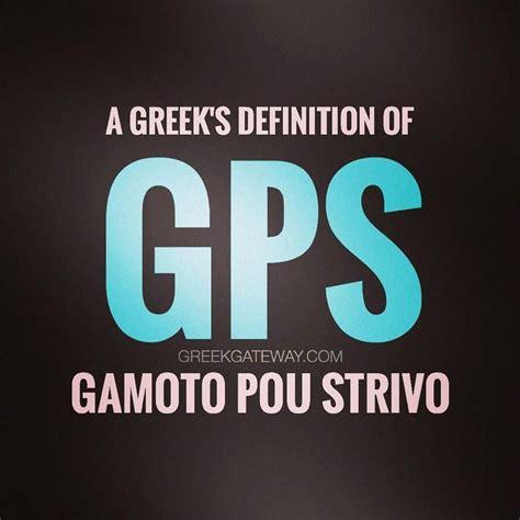 Funny Greek Memes - 209 best greek humor images on pinterest greek memes